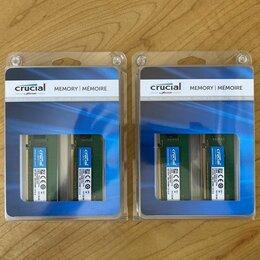 Модули памяти - Crucial DDR4 16Gb 4x4gb 2666Mhz Ecc Workstation, 0