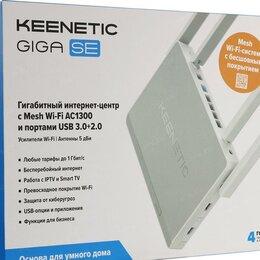 3G,4G, LTE и ADSL модемы - Роутер Keenetic Wi-Fi роутер Новый 3 модели, 0