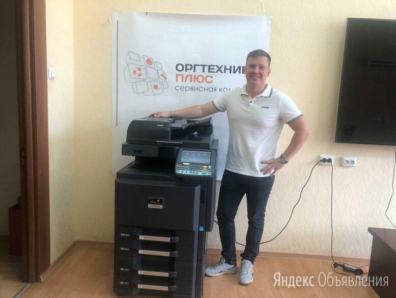 Цветной лазерный МФУ А3 Kyocera TASKalfa 3051ci для Екатеринбурга по цене 59880₽ - Принтеры, сканеры и МФУ, фото 0