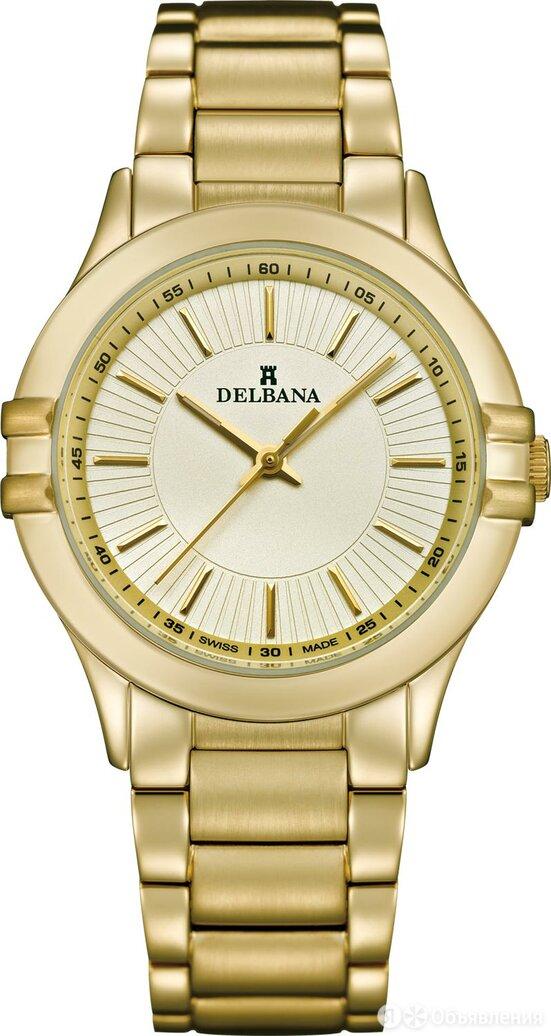 Наручные часы Delbana 42701.587.1.021 по цене 27000₽ - Наручные часы, фото 0