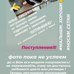 Носки - НОСКИ ШЕРСТЬ, ХЛОПОК, ТЕРМО, 0