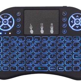 Комплекты клавиатур и мышей - Беспроводная мини клавиатура + мышь, 0