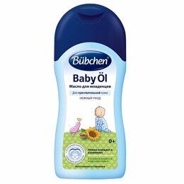Уход за кожей - Bubchen Детское масло для младенцев, 0
