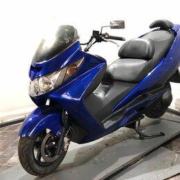 Мото- и электротранспорт - Suzuki Burgman (SkyWave) 250, 0