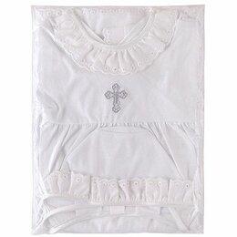 """Крестильная одежда - Крестильный набор для девочки """"Наша мама"""" (пеленка/платье/чепчик, рост 74 см), 0"""
