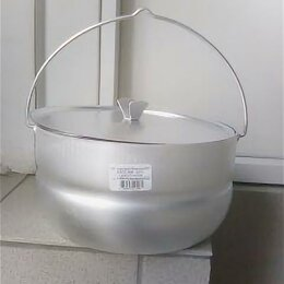 Туристическая посуда - Котел походный, 0