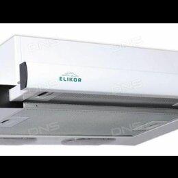 Вытяжки - Новая вытяжка телескопическая Elikor 50п-400-в2л, 0