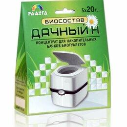 Аксессуары, комплектующие и химия - Биосостав Дачный Н (5шт*20гр) для биотуалетов (накопит. бачок) гранулы, 0