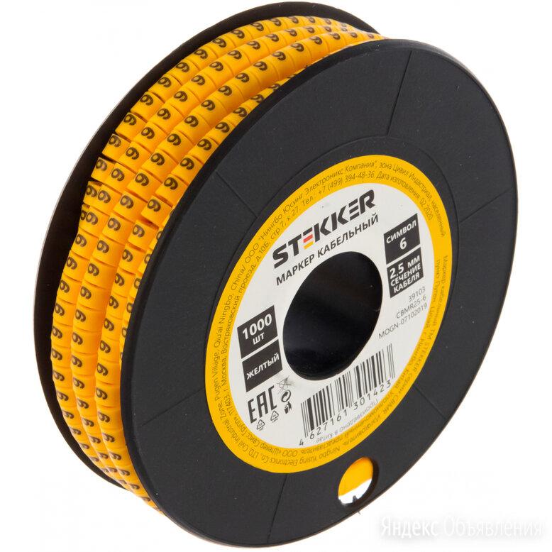 Кабель-маркер STEKKER CBMR25-6 по цене 149₽ - Товары для электромонтажа, фото 0