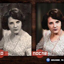 Фото и видеоуслуги - Реставрация фотографий, 0
