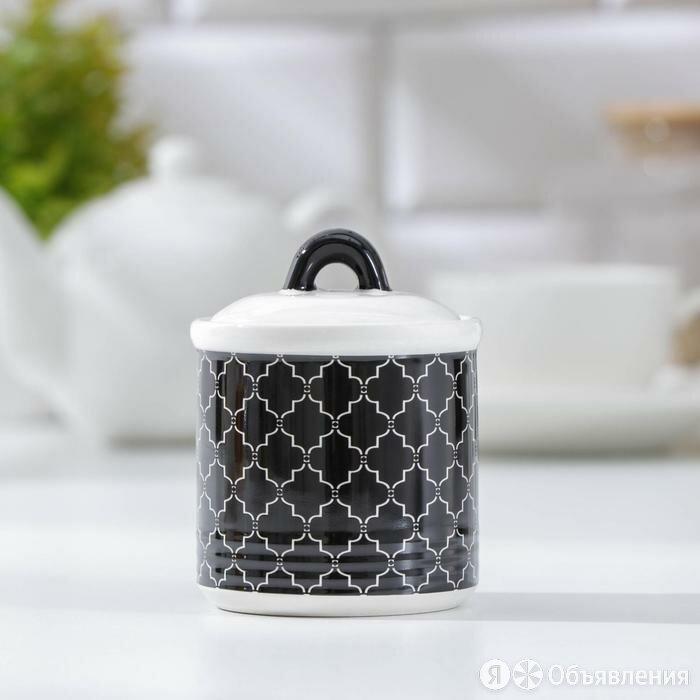 Сахарница «Марокко», 150 мл 7×9 см, цвет чёрный по цене 438₽ - Декоративная посуда, фото 0