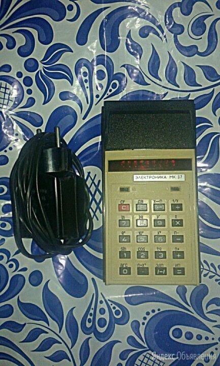 "Микрокалькулятор инженерный ""Электроника"" МК 37 по цене 1000₽ - Калькуляторы, фото 0"