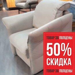 Кресла - Мягкое кресло современного дизайна из массива, 0