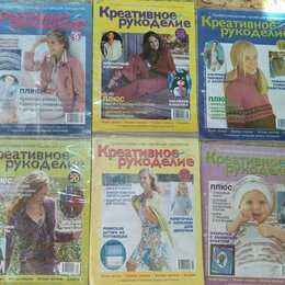 Журналы и газеты - Печатные журналы для родителей, 0