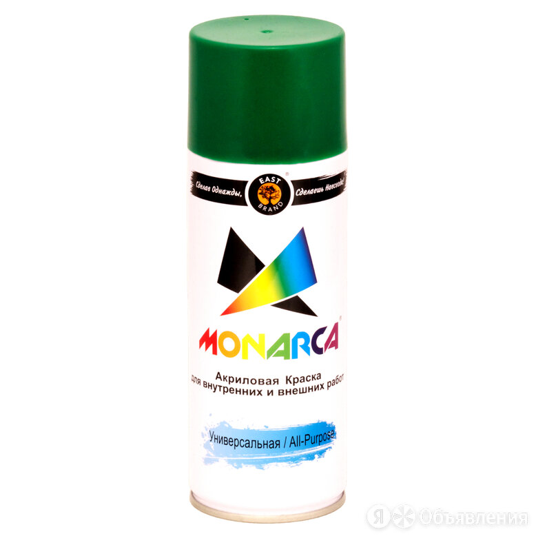 Аэрозольные краски в баллончиках MONARCA Краска MONARCA аэрозольная акриловая... по цене 259₽ - Аэрозольная краска, фото 0