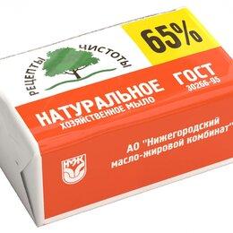 Средства для интимной гигиены - Мыло хозяйственное, 65%, 200 гр, НМЖК Россия, 0