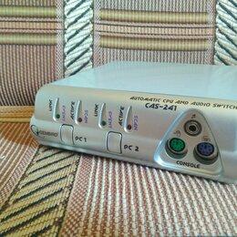 Компьютерные кабели, разъемы, переходники - Автоматический переключатель на 2 ПК CAS-241, 0