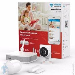 Системы Умный дом - Комплект умного дома видеоконтроль и безопасность, 0