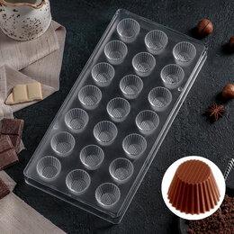 Формы для льда и десертов - Форма для шоколада KONFINETTA 'Конфетти', 27,5x13,5 см, 21 ячейка, 0