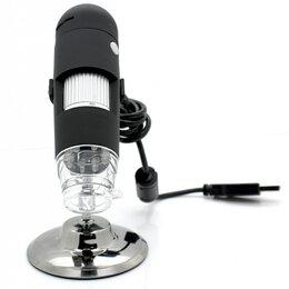 Микроскопы - Цифровой USB-микроскоп DigiMicro 2.0, 0