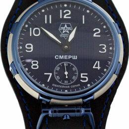 Карманные часы - Карманные часы Спецназ C9457385-3603, 0