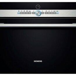 Пароварки - Встраиваемая пароварка Siemens HB26D555, 0