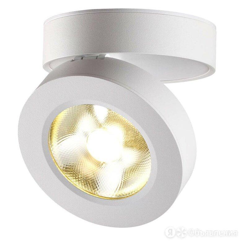 Потолочный светильник Novotech Groda 357984 по цене 4470₽ - Люстры и потолочные светильники, фото 0