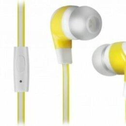 Компьютерные гарнитуры - Гарнитура Defender Pulse 430 белый + желтый, вставки, 0