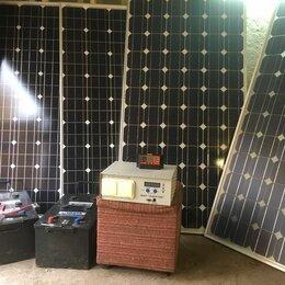 Солнечные батареи - Комплекс солнечной энергетики, 0