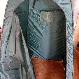 Души - Палатка Туристическая ДУШ-ТУАЛЕТ, 0