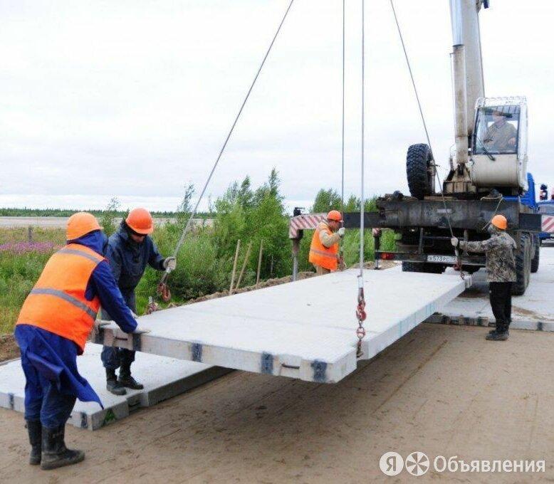 Строительство автомобильных дорог Ямало-Ненецкий автономный округ - Дорожные рабочие, фото 0