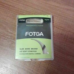 Светофильтры - Фильтр для цифровой фотокамеры, 0