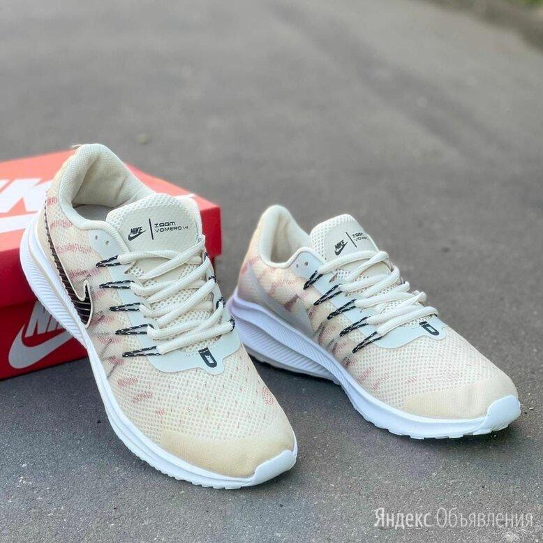 Кроссовки мужские  по цене 750₽ - Кроссовки и кеды, фото 0