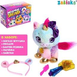 Мягкие игрушки - Мягкая игрушка аврора disney королевские питомцы котенок милашка, 0
