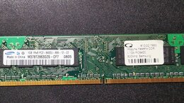Модули памяти - Оперативная память DIMM DDR2 1GB  PC6400 800Mhz…, 0
