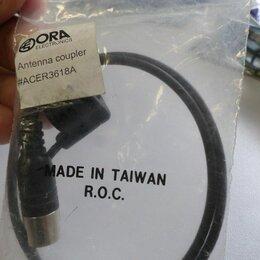 Прочие запасные части - Антенный коннектор Для ericsson A3618, 0