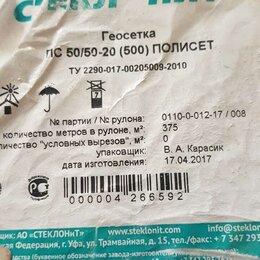 Композитные и геоматериалы - Геосетка пс 50/50(500) полисет,  дорожная сетка, дорожная геосетка , 0