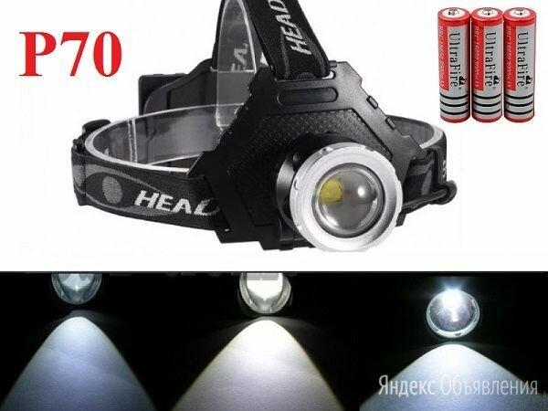 Налобный фонарь XHP-70 Поиск Р-8070 3 аккум 18650 по цене 899₽ - Фонари, фото 0