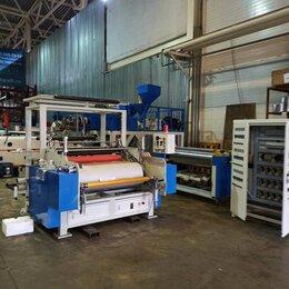 Производственно-техническое оборудование - Экструдер для производства стрейч-пленки 100 кг/ч, 0