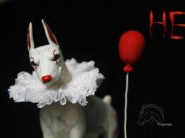 Куклы и пупсы - Доберман клоун (Пеннивайз), 0