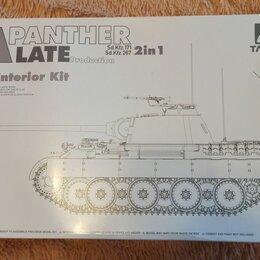 Сборные модели - Модель танка пантера 1/35, 0