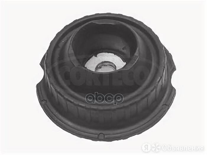 Верх.Опора Пер.Аморт.Audi A4,A6,A8/Vw Passat Corteco арт. 21652945 по цене 650₽ - Отопление и кондиционирование , фото 0