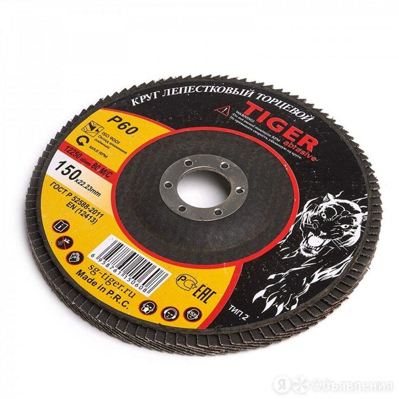 Лепестковый зачистной круг Tiger Abrasive NORMAL по цене 216₽ - Для шлифовальных машин, фото 0