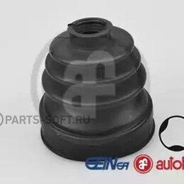Прочие аксессуары - AUTOFREN D8195 Комплект пылника, приводной вал , 0