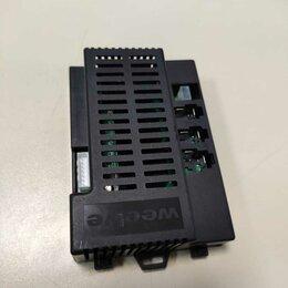 Аксессуары и запчасти - Контроллер Weelye RX37 rx-37 4wd 12V для детского электромобиля, 0