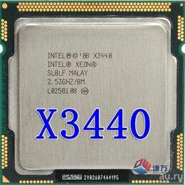 Процессоры (CPU) - intel xeon x 3440, 0