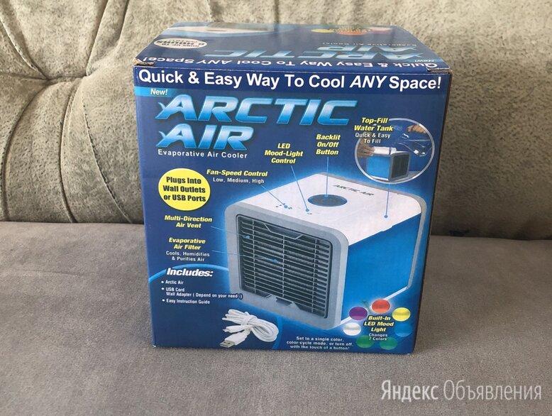 Мини кондиционер Artic Air по цене 1650₽ - Кондиционеры, фото 0
