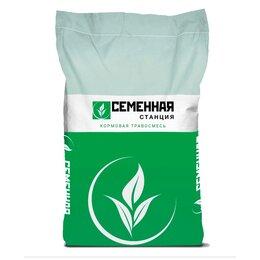 Семена - Семена клевера , 0