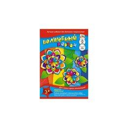 Краски - Картон Цветной А4 10 Листов 10 Цветов Волшебный &q, 0