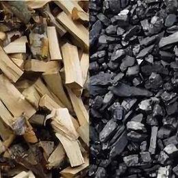 Дрова - Уголь, дрова колотые, 0